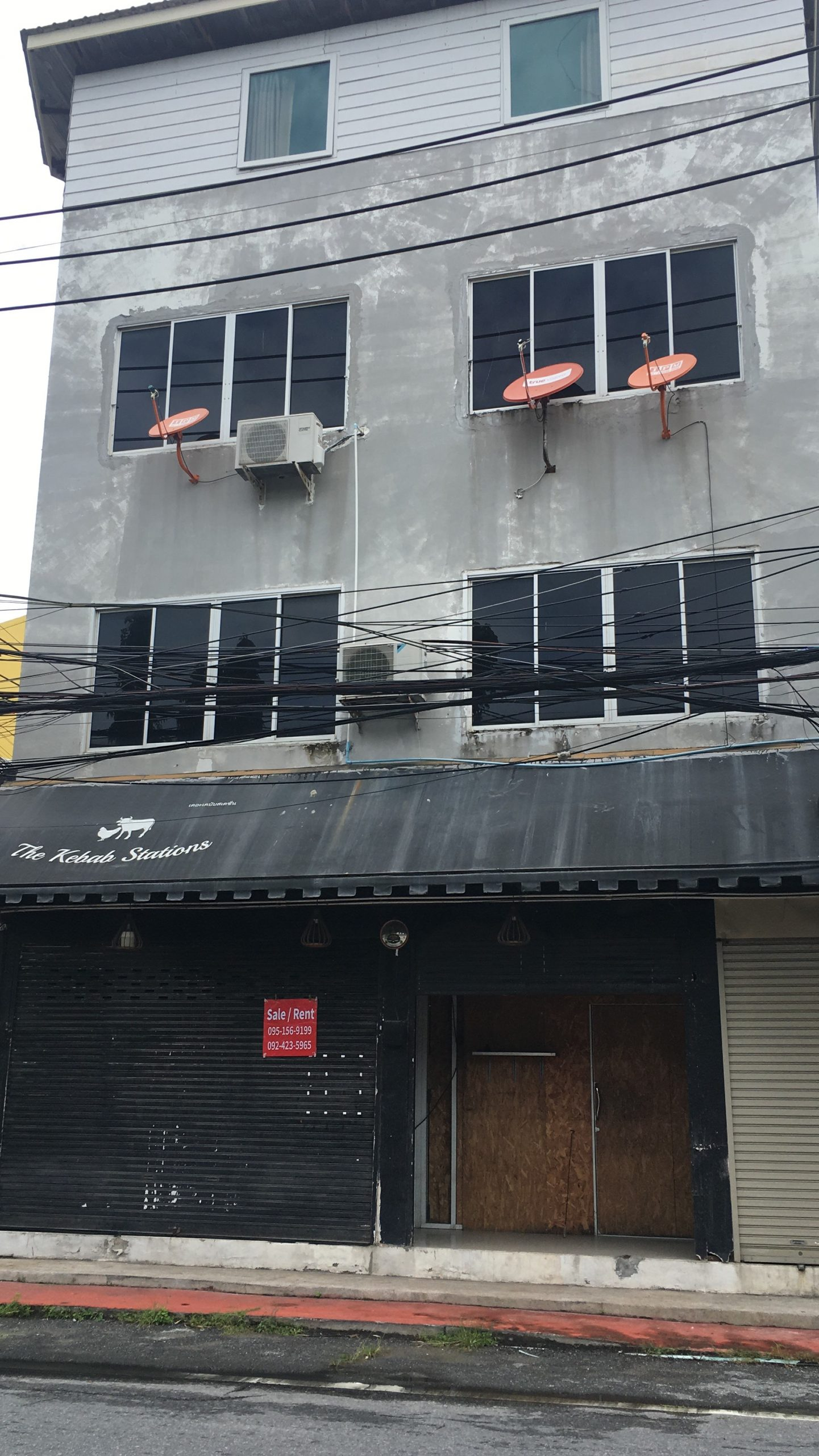 Доступно в продажу здание в центре района Ката